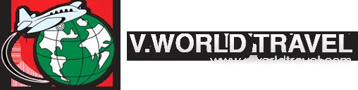 ขายตั๋วเครื่องบิน แพ็คเกจทัวร์ V.World Tour